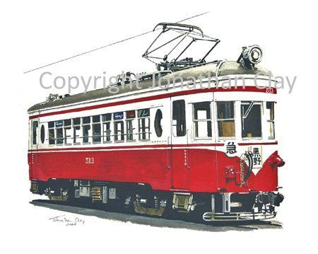 1832 Japanese Tram