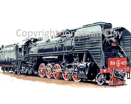 601 Chinese Railways Class QJ 2-10-2
